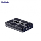 MANBILY PU-60 Quick Release Plate 60mm