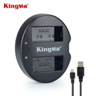 (9.9) KingMa Dual Charger w126 (Charger Only)