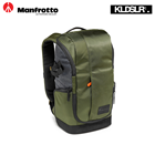 Manfrotto Street camera backpack for CSC MB MS-BP-GR
