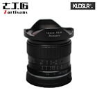 (Clearance)  7artisans Photoelectric 12mm f2.8 Lens for EOS M-Mount Cameras