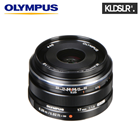 (MARCH) Olympus M.Zuiko Digital 17mm f/1.8 Lens (Black) (Olympus malaysia)