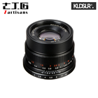 (Clearance) 7artisans Photoelectric 35mm f/2 Lens for Sony E-Mount Cameras