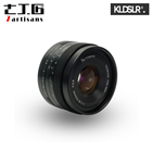 (Clearance) 7artisans Photoelectric 50mm f/1.8 Lens for Canon EOS M-Mount Cameras (Canon Mirrorless)