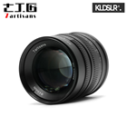 (Clearance) 7artisans Photoelectric 55mm f1.4 Lens for Canon EOS M-Mount Cameras (Canon Mirrorless)