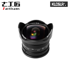(Clearance) 7artisans Photoelectric 7.5mm f/2.8 Fisheye Lens for Sony E-Mount Cameras