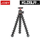 (CNY2019)  Joby GorillaPod 3K Flexible Mini-Tripod with Ball Head Kit