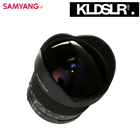 Samyang 8mm f3.5 AE Aspherical IF MC Fish-eye Version 2 Detachable Hood (Nikon Mount)