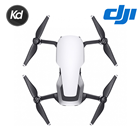 DJI Mavic Air Standalone (Ready Stock)  (COLOR : WHITE)