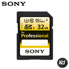 Sony 32GB Ultra-High Durability Professional SDHC UHS-I Memory Card (Class 10) (Sony Malaysia)
