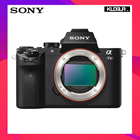 Sony a7 II Mirrorless Digital Camera (Body Only) (A7II) (3 Month warranty)