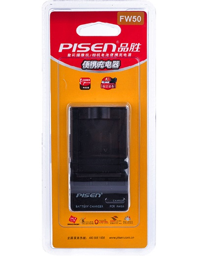 Pisen Camera Battery Charger for Sony FW50 (Sony Nex, Sony A7)