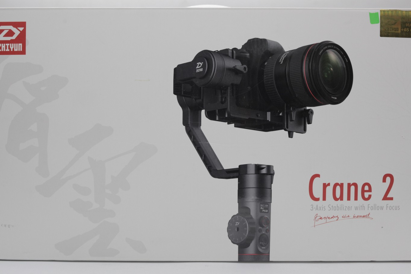 Used Zhiyun Crane 2 3 Axis Stabilizer With Follow Focus Fokus For Mirorrles Dslr